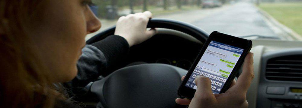 DuPage County Attorneys for Distracted Driving Defense
